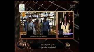 فيديو.. الوزراء: 100 ألف قطعة أثرية نادرة بالمتحف المصري الكبير