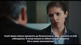 """Техника """"Цепляться за Слова"""". Продажи и Переговоры. """"Мне бы в Небо"""" Фильм"""