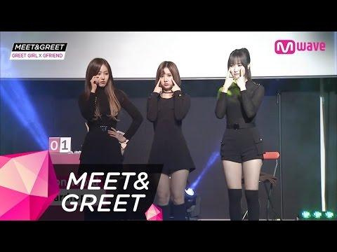 [MEET&GREET] Sinb, Yuju, Eunha