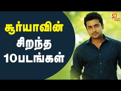 Surya Top 10 Movies | Actor Surya Tamil Movies | Nandha | Pithamagan | Thamizh Padam
