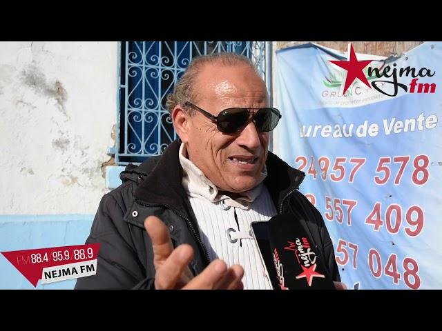 الإدارة التونسية :
