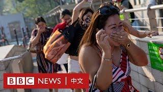 香港示威:公園集會變多區衝突 水炮車避開清真寺- BBC News 中文