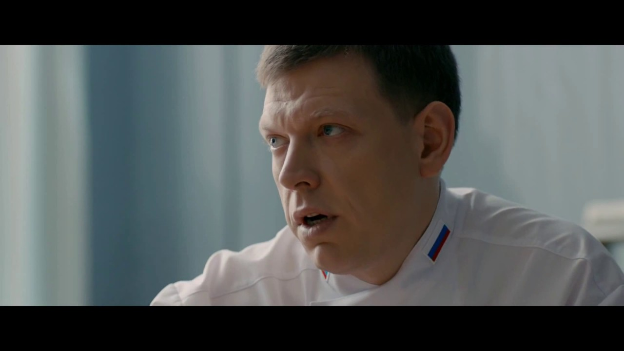 Кухня . Последняя битва (2017) Трейлер
