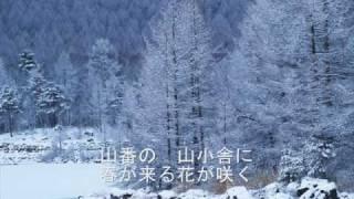 舟木一夫さんの名曲「絶唱」をカラオケで歌いました。