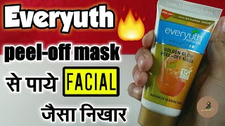 [हिन्दी -Hindi ] Everyuth golden glow peel off review & use | पाये facial जैसा natural glow 🔥
