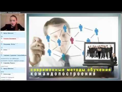 Видео Заработки в интернете отзывы