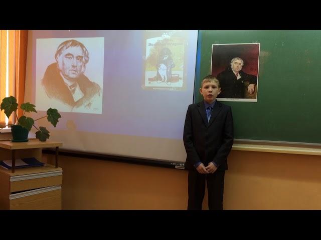 Изображение предпросмотра прочтения – ВиталийПудков читает произведение «Ворона и Лисица» И.А.Крылова