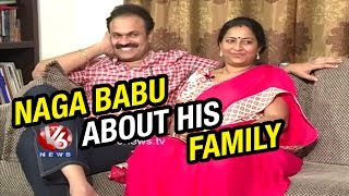 Life Mates - Mega Brother Naga Babu and his wife Padmaja - V6 Exclusive