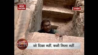 Rahasya: Mystery of 'Paras stone' in Madhya Pradesh's Raisen fort