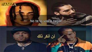 X Remix Nicky Jam x J Balvin x Ozuna x Maluma.mp3
