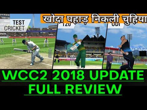 WCC2 2018 UPDATE