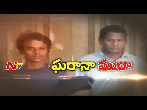 Police Arrested Interstate Thieves Gang in Vizag || Be Alert || NTV
