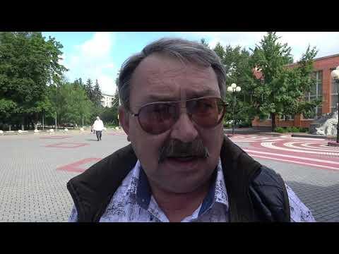 Выплаты пенсионерам от ЗАО Совхоз имени Ленина