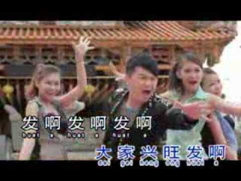 兴旺发 (福建歌曲)-  舞台王子 李昇忠 演唱
