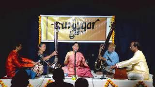 ANURADHA KUBER CLASSICAL CONCERT FOR SURSAGAR BANGALURU PART 2 RAAGS BAGESHRI AND BHAIRAVI