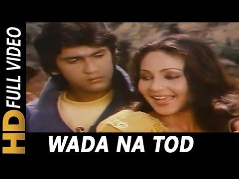 Wada Na Tod | Lata Mangeshkar | Dil Tujhko...