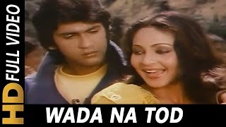 Download Wada Na Tod | Lata Mangeshkar | Dil Tujhko Diya 1987 Songs | Rati Agnihotri MP3 song and Music Video