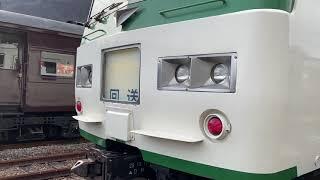 185系B5編成 幕回し 横川駅にて