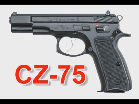 CZ-75 9mm Pistol Specification Disassembly