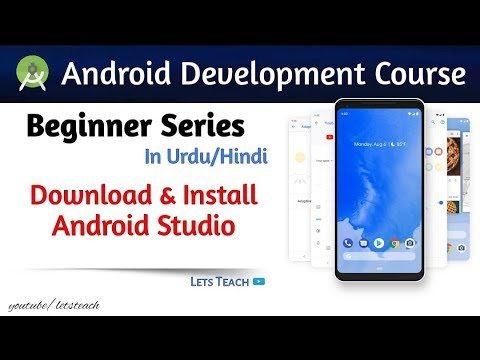 3 - How To Download & Install Android Studio | Step By Step In Hindi/Urdu (Android App Development)
