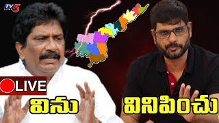 Sivaji Special Debate with TV5 Murthy