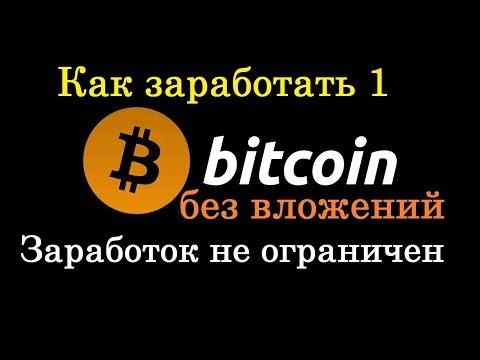 Лучший сборник Bitcoin, Dogecoin и Litecoin кранов.