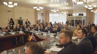 Германо-российский форум на Камчатке