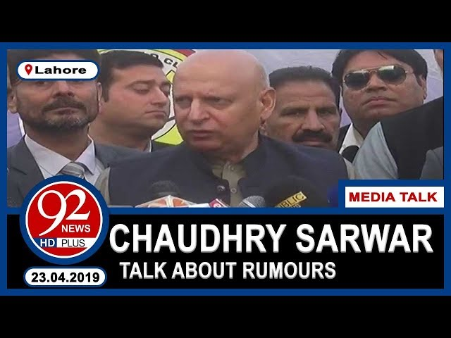 Governor Punjab Chaudhry Sarwar press conference in Lahore | 24 April 2019 | 92NewsHD