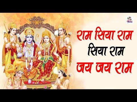 शनिवार-स्पेशल-भजन-:--राम-सिया-राम-सिया-राम-जय-जय-राम-|-hit-bhajan-2019-|-bhajan-kirtan