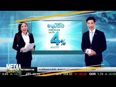 KTB SME ธนาคารกรุงไทย Online by Media Curated