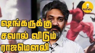 Exclusive : Rajamouli