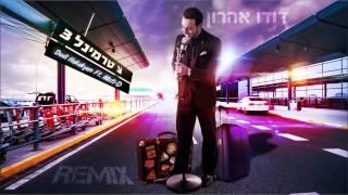 דודו אהרון - טרמינל 3 | Dudi Hakakyan Ft. Moti-D Remix