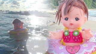メルちゃん 海水浴 Mell-chan go swimming in the ocean thumbnail
