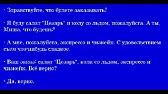 Rosyjski 36 Warzywa Po Rosyjsku Youtube
