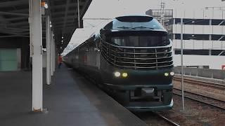 豪華寝台列車「トワイライトエクスプレス瑞風」・下関駅より車庫へ回送