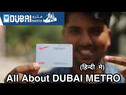 All About DUBAI METRO 🚆   Ticket Price   NOl Card   Dubai Metro Red Line   Hindi   Travel Talks #2