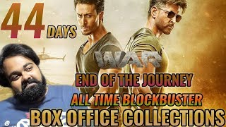 WAR BOX OFFICE COLLECTION DAY 44 | INDIA | OFFICIAL | HRITHIK vs TIGER | ALL TIME BLOCKBUSTER