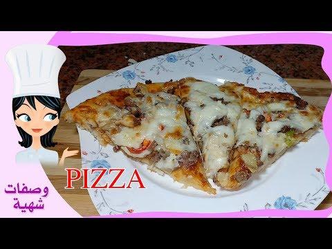 صورة  طريقة عمل البيتزا أسرار عمل البيتزا بالفراخ بالمنزل زى المطاعم بالظبط والطعم تحفة  -الحلقة الخامسة طريقة عمل البيتزا بالفراخ من يوتيوب
