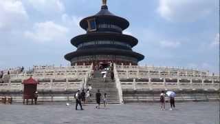 Храм Неба в Пекине(Храм Неба находится в южной части города. Он был построен в 1420 году. В 1530 году его реконструировали. Длина..., 2012-09-17T11:35:44.000Z)