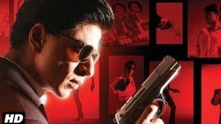 """Zara Dil Ko Thaam Lo Don 2"" Feat. Shahrukh Khan, Lara Dutta"