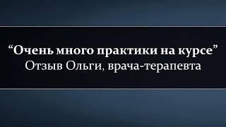 Сергей Казаков: \