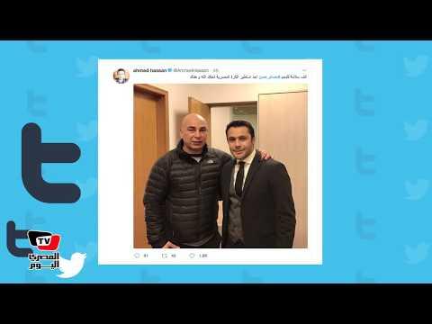 رواد تويتر بعد نقل «حسام حسن» للعناية المركزة: «أنت أقوى من المرض»