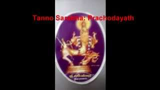 Sarabeswara Gayatri   Ultimate Mantra for Positive Energy