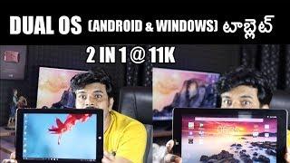 Chuwi Hi10 Pro Dual OS Tablet Review ll in telugu ll
