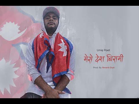 Uniq Poet - Mero Desh Birami (Prod. by Reverb Dust)
