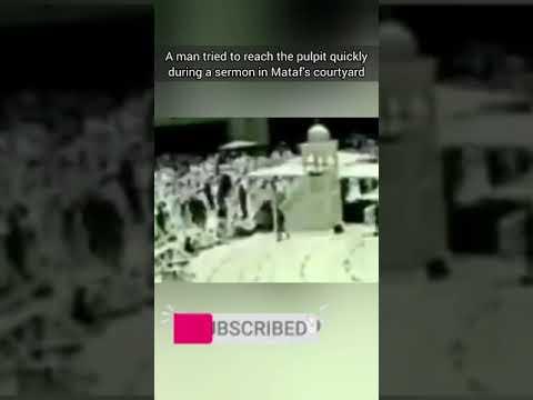 Attack on Imam Kaba during Friday Prayer   Security saved Khateeb e Kaba during Jumma Khutba #Shorts