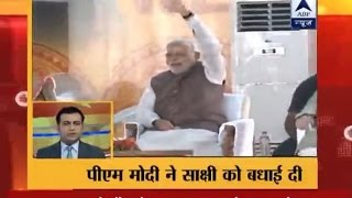 Good Morning Top 100: PM Modi & Haryana CM congratulate Sakshi Malik on her grand victory