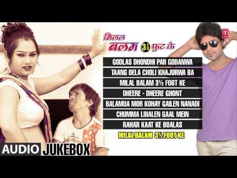 MILAL BALAM 3½ FOOT KE [ BHOJPURI AUDIO SONGS JUKEBOX 2016 ] Singer - LADO MADHESHIYA