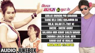 MILAL BALAM 3½ FOOT KE [ BHOJPURI AUDIO SONGS JUKEBOX 2016 ] Singer - LADO MADHESHIYA