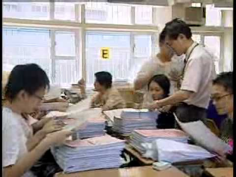 Introduction to The Hong Kong Examination and Assessment Authority